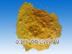 聚合氯化铝,喷雾型聚合氯化铝