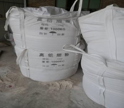 铝矾土/铝矾土吨包装图