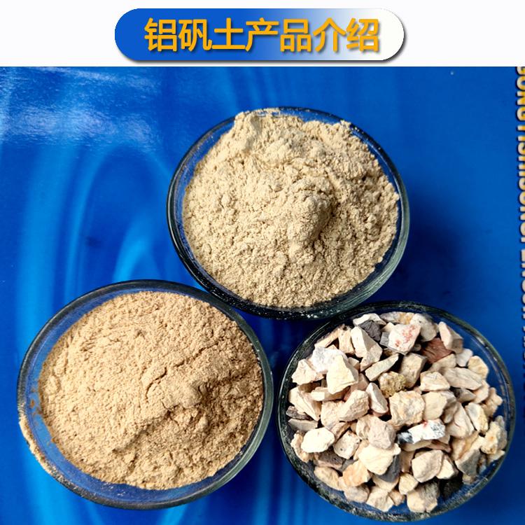 铝矾土细粉 铝矾土骨料厂家图