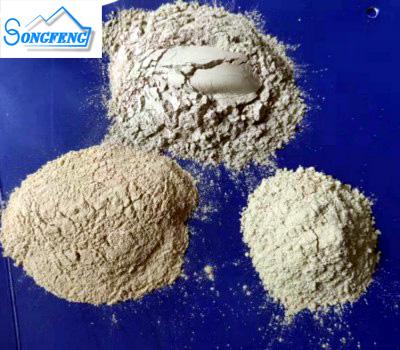 高铝矾土熟料|高铝细粉|铝矾土厂家图
