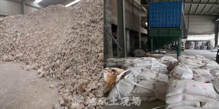 铝矾土细粉|铝矾土价格|铝矾土厂家图