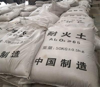 耐火铝矾土|铝矾土细粉|铝矾土厂家图