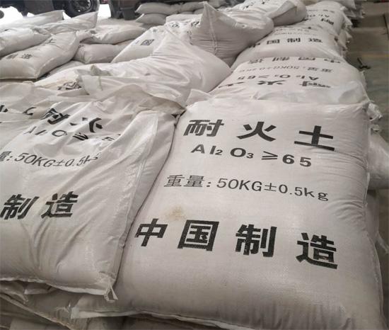 铝矾土熟料 耐火铝矾土 铝矾土厂家图